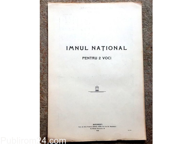 Imnul National, 1908 - 1/6
