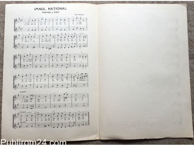 Imnul National, 1908 - 2/6