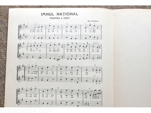 Imnul National, 1908 - 4/6