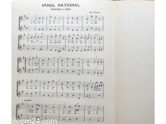 Imnul National, 1908 - 5/6